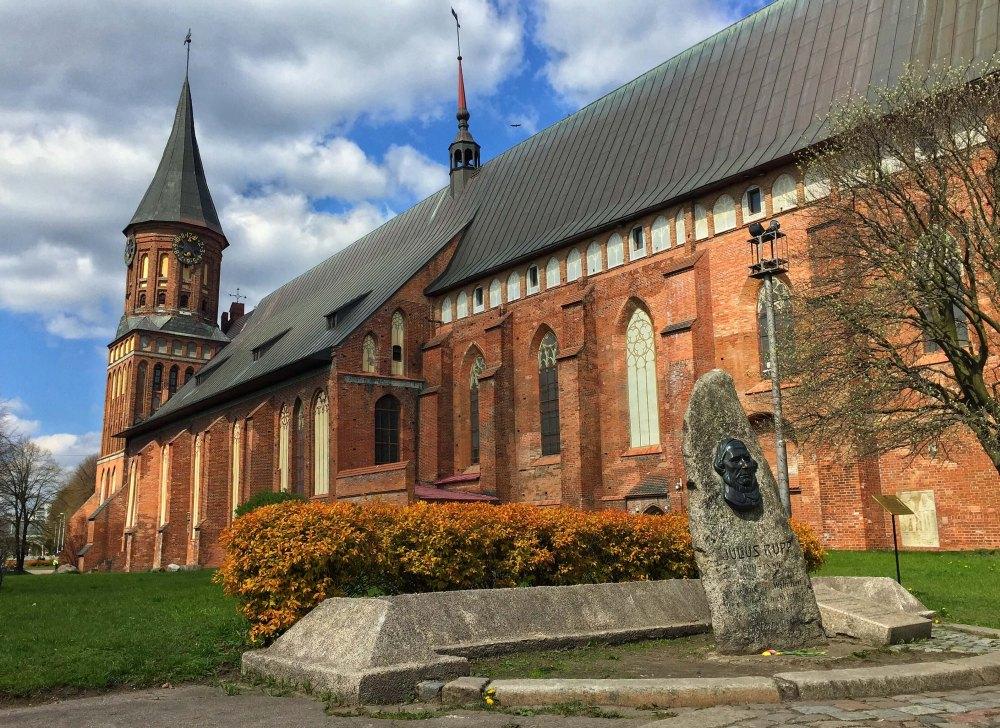 Собор считается символом Калининграда