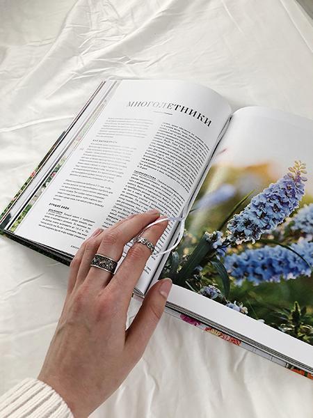 книги по садоводству, цветоводству